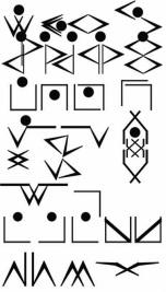 runes 7