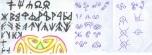 runes 8